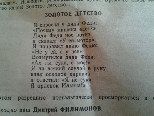 http://static.diary.ru/userdir/5/5/2/6/552600/79956567.jpg