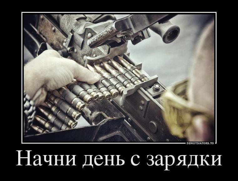 http://static.diary.ru/userdir/5/6/3/4/563408/76844570.jpg