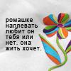 вверх тормашками.))