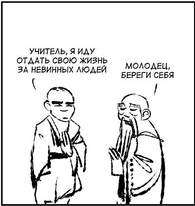 гороскоп дева профессии