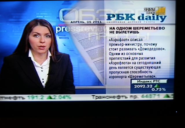 http://static.diary.ru/userdir/5/6/8/6/56860/67757132.jpg