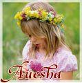 Auesha