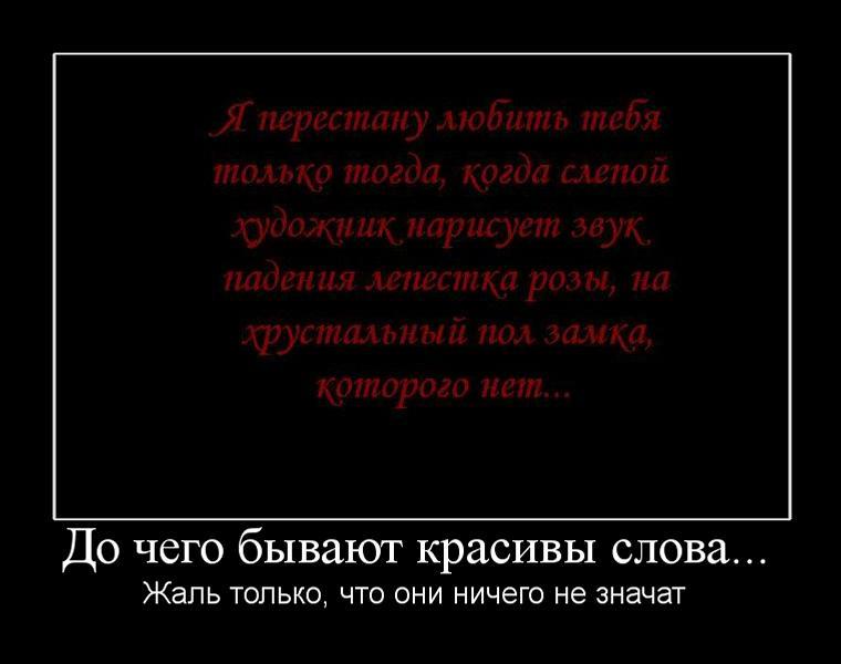 http://static.diary.ru/userdir/5/7/3/7/573720/51457650.jpg
