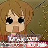 сова Кайлих.