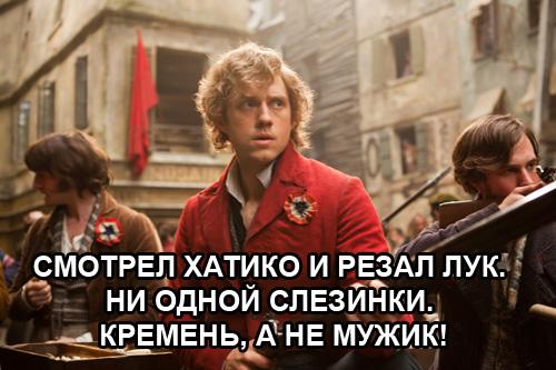 http://static.diary.ru/userdir/5/7/8/7/578741/77988497.jpg