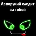 Кактус-декабрист