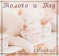 #Murka#