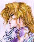 Azfirel