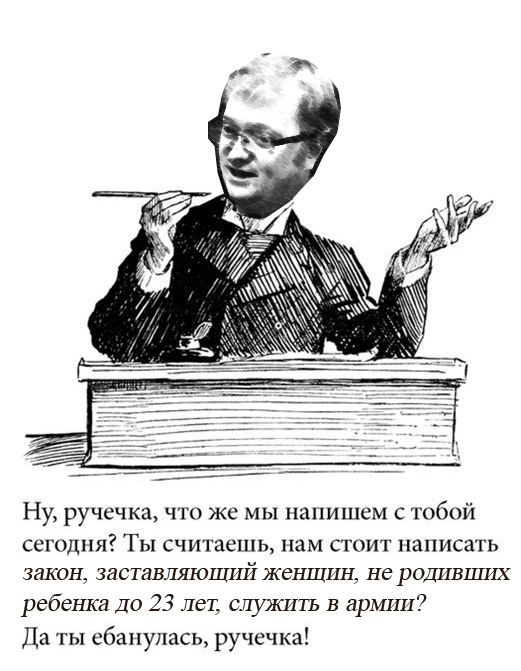 http://static.diary.ru/userdir/5/8/9/7/589725/75876975.jpg