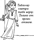 ~Veresk~