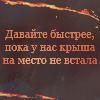Limonnaya_kanareyka