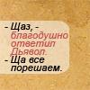 Shendormo
