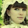 Елизавета А. Орлова