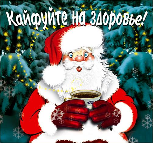http://static.diary.ru/userdir/5/9/3/6/593609/50156709.jpg