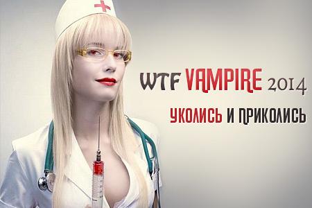 wtf Vampire-2014