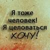 Сольвейг Снейп