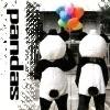капитан панда