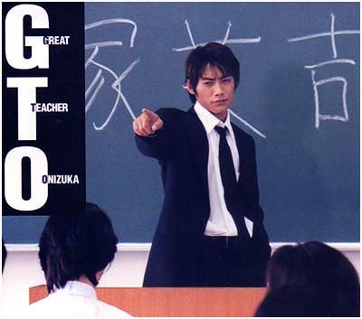 Великий учитель онидзука  gto great teacher onizuka