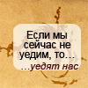 Эйнэри