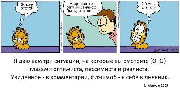 http://static.diary.ru/userdir/6/0/0/4/600416/48002638.jpg
