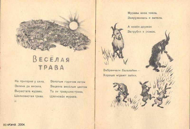 http://static.diary.ru/userdir/6/0/1/0/601017/59891841.jpg