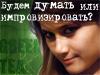 :[:Зеленый Чай:]: