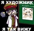 Оками киба