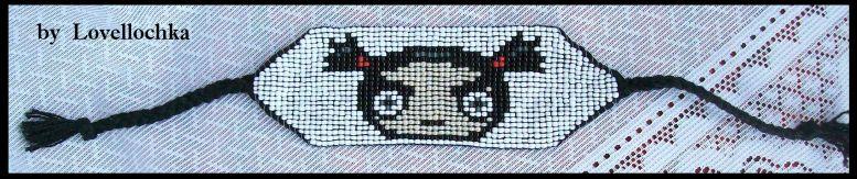 """Браслет  """"Garu """" На браслете изображены: 1. Garu из мультфильма Pucca.  Длина: 14,5 см (часть из бисера) Высота: 4..."""
