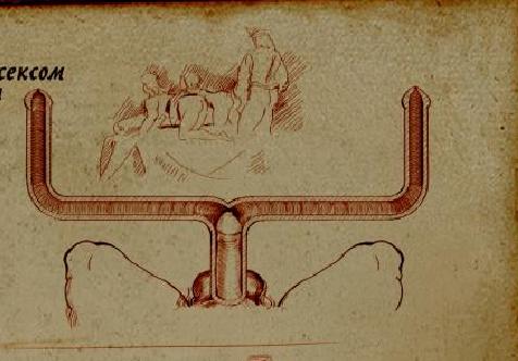 Секс и изобретения
