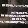 КлючникЪ