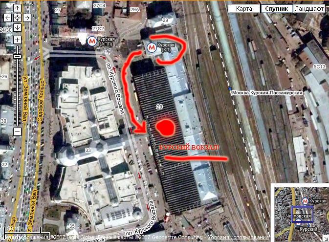 схема курского вокзала