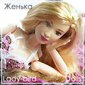 Lady-bird_Marya