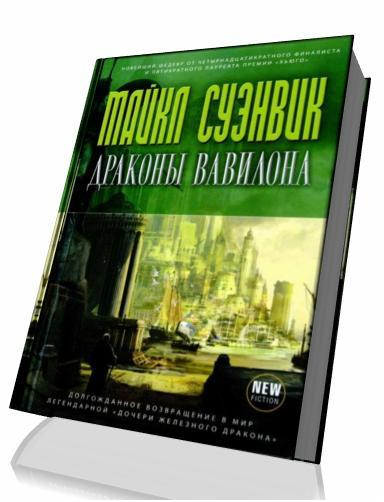 Новые скриншоты (dragon age: inquisition, transistor