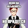 Ютака В.