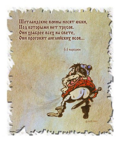 http://static.diary.ru/userdir/6/1/3/5/613552/30318733.jpg