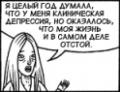 Alita ex Merenita