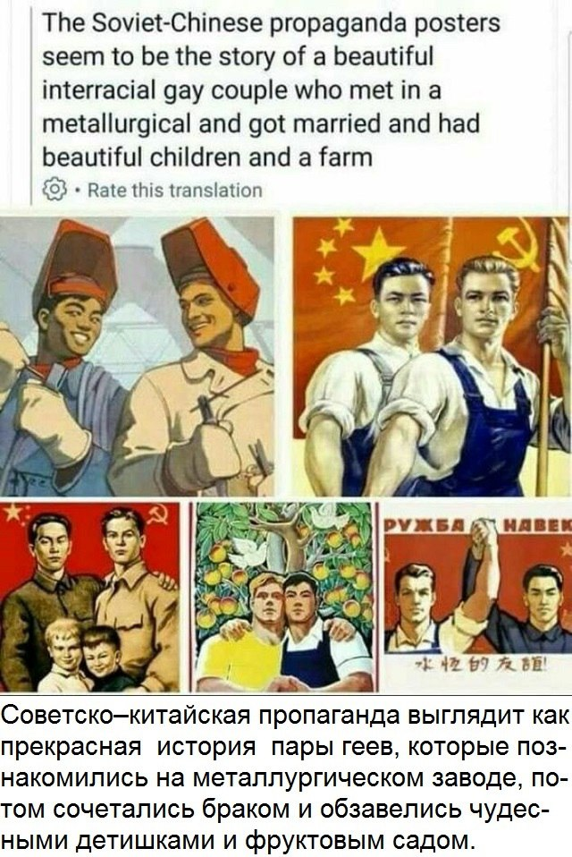 Трое мальчиков геев в деревне трахаются видео
