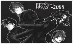 Лучший фик, Лучший перевод, Лучший арт, Лучший клип и Лучший косплей русскоязычного фэндома Weiss Kreuz в 2008 году