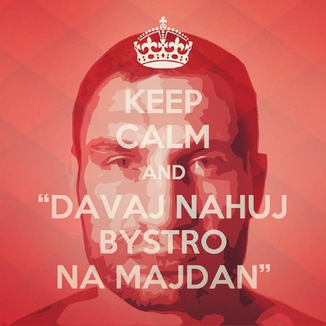 Цитата Кличко с Майдана