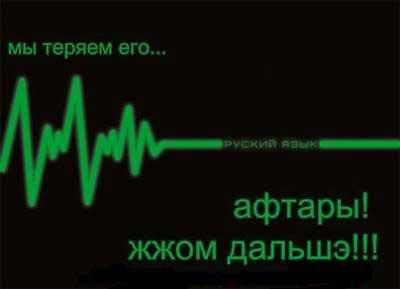 http://static.diary.ru/userdir/6/3/1/9/63191/10279701.jpg