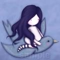 Акуру