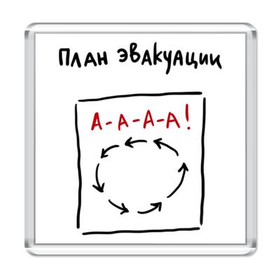 http://static.diary.ru/userdir/6/3/3/8/63385/74724371.png