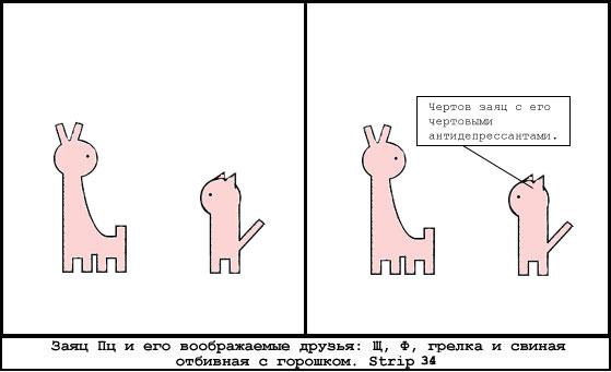http://static.diary.ru/userdir/6/3/5/3/635388/29167776.jpg
