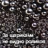Zmiyuchka