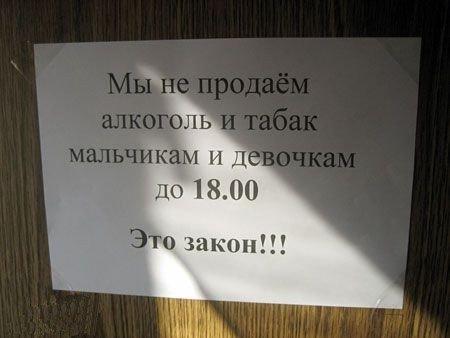 http://static.diary.ru/userdir/6/3/6/5/63650/16588194.jpg