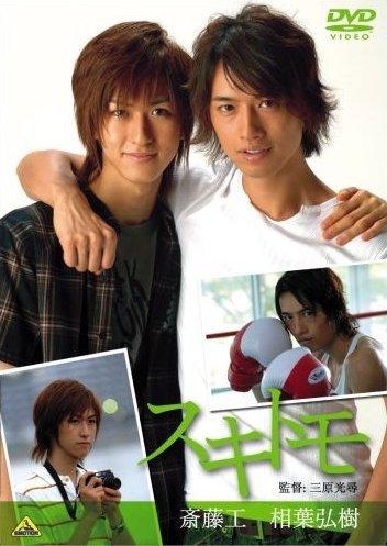 Японская любовь мальчиков с мальчиками фото 20-860