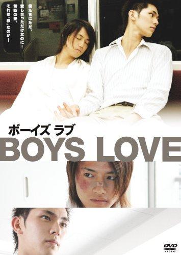 Любовь мальчишек / Boys Love (2006) DVDRip
