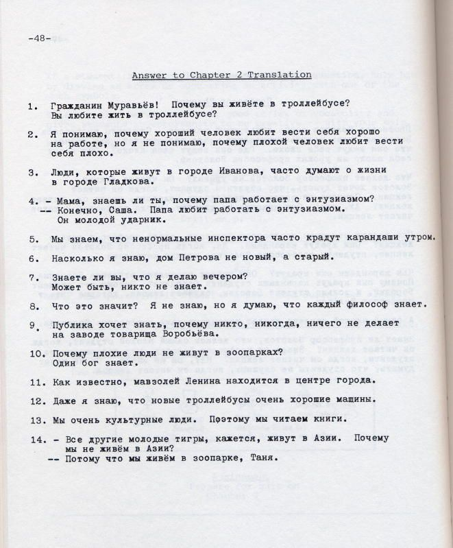 http://static.diary.ru/userdir/6/4/3/7/643745/41349293.jpg