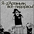 ~Граф~