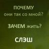 Ирма Банева